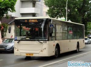 В Ростове маршрутка столкнулась с автобусом