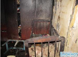 В Ростовской области на год условно осудили мать, по вине которой сгорели заживо трое детей