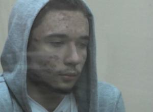 Подозреваемого в попытке организовать теракт в Сочи 20-летнего украинца судят в Ростове