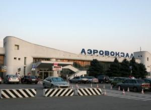 Победитель конкурса по капремонту аэропорта в Ростове незаконно допущен к торгам