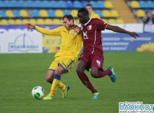 «Ростов» и «Рубин» сыграли вничью
