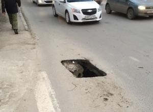 Опасный провал на дороге шокировал автолюбителей Ростова-на-Дону