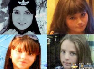 В Ростовской области по дороге в школу пропали четыре школьницы-подружки