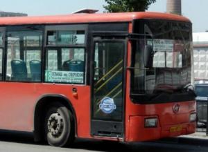 С маршрута №18 убрали автобусы и сократили схему его движения в Ростове