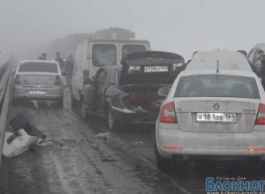 Из-за тумана на трассе М-4 «Дон» столкнулись 20 автомобилей