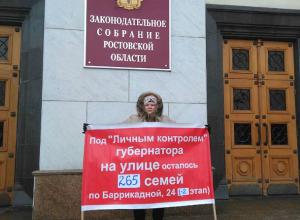 Почти триста семей Ростова остались бомжами под «личным контролем» губернатора