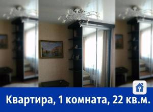 Уютную однокомнатную квартиру продает ростовчанин в Советском районе