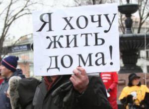 Фонд защиты дольщиков «подстрахует» покупателей жилья в новостройках Ростова