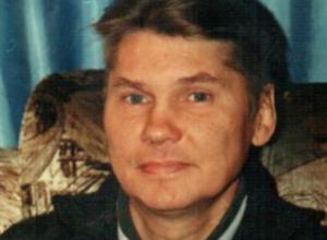 Поиски загадочно исчезнувшего с Зеленого острова больше 10 лет назад мужчины возобновили в Ростове