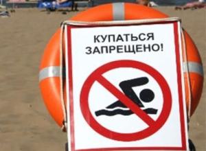 В Ростовской области в Дону утонули 5-летний мальчик и 13-летний подросток