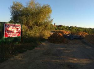 На бульдозере против несправедливости: под Ростовом жители не позволили перекрыть удобную для них дорогу