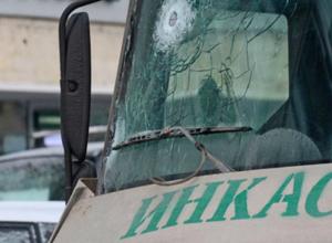 Трое мужчин в масках совершили вооруженное нападение на инкассаторов в Ростове