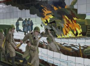Трусами и носками завесили уникальную мозаику в подземных переходах Ростова