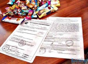 В Таганроге для детей закупили новогодние подарки с просроченной маркировкой