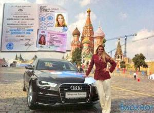 Донская спортсменка Юля Ефимова продает автомобиль, подаренный Путиным за победу на Олимпиаде