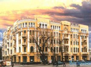 Ростовчанин сообщил о заминировании автобуса «Ростов-на-Дону - Москва»