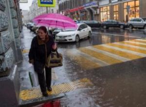 Укороченная рабочая неделя начнется с похолодания и ливней в Ростове
