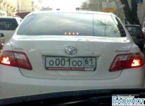 Новый начальник ростовского ГУ МВД запретил выдачу «красивых» госномеров на авто