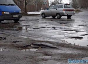 Мэру Ростова указали на разбитые дороги
