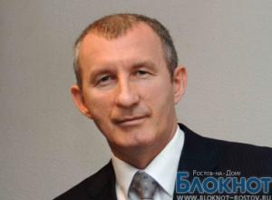 Министром экономического развития РО назначен Александр Левченко