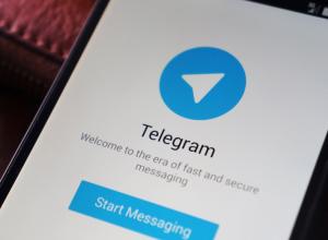 Сбой в работе Telegram вызвал панику у жителей Ростова