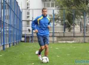 Футболист «Ростова» Киреев травмирован