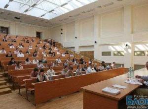 Минобрнауки опубликовало рейтинг зарплат в вузах страны