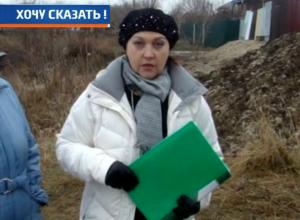 «Требую защитить берег Дона от незаконного строительства!» - Ирина Лабуренко