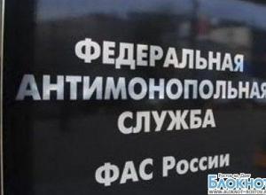 «Ростовэнерго» оштрафуют на 27 млн  рублей за невыполнение работ
