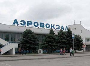 Ростовский аэропорт работает по фактической погоде из-за сильного тумана