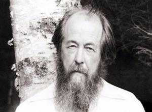 Акция протеста против установки памятника Солженицыну соберет активистов Ростова