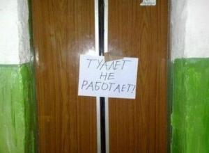 О пикантных особенностях лифта «эконом-класса» рассказали соседям жильцы многоэтажки Ростова