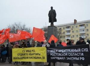 Обманутые дольщики вместе с коммунистами потребовали на акции протеста смены президента и правительства
