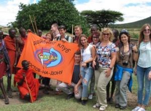 Ростовские дайверы в Кении подружились с племенем масаев