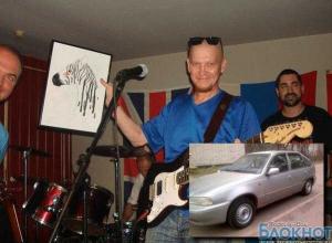 Машину пропавшего рок-музыканта разыскивают на авторынках Ростова