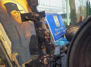 В ростовском парке Собино варварски сожгли православную часовню
