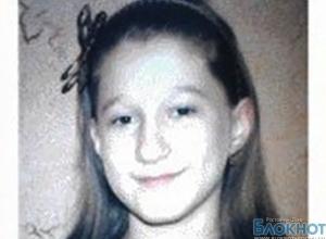 В Ростове пропавшая 11-летняя  школьница найдена живой