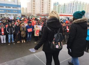 Власти боятся митингов в центре Ростова, - сторонники Навального