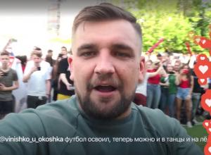 Ростовчанин Баста выпустил необычный клип на альтернативный гимн ЧМ-2018