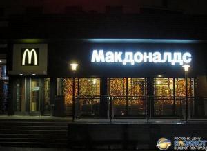 В Шахтах из «Макдональдса» доставили в реанимацию 15-летнюю девочку