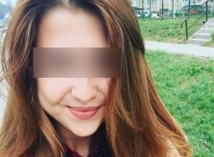 Обращение к ростовчанам опубликовали на странице убитой девушки во ВКонтакте ее родители
