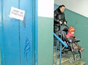 Опасные лифты в городах Ростовской области заменят за 490 миллионов рублей