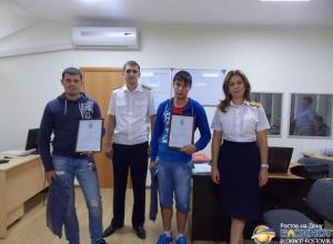 Следователи наградили ростовчан за спасение девушки от убийцы-женоненавистника
