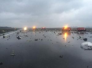 Родственники погибших при крушении Boing-737-800 получат по миллиону рублей