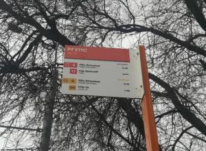 Хваленые указатели маршрутов в Ростове установили не в тех местах