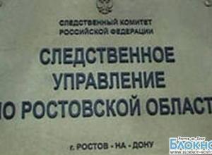 Заместитель мэра Таганрога подозревается в поездке в Китай за бюджетные деньги