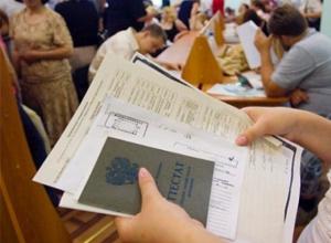 Мошенница взяла большую сумму у жительницы Ростова за поступление в вуз ее дочери