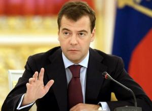 Дмитрий Медведев проведет в Ростове-на-Дону совещание по сельскому хозяйству