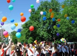 В школах Ростова-на-Дону прозвенел последний звонок
