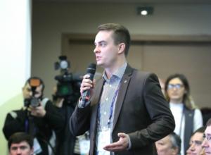 Руководить молодежью Дона назначили полуфиналиста конкурса управленцев в Ростове